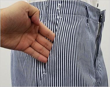 AS-119 チトセ(アルベ) コックノータックズボン(男性用) ポケット付き