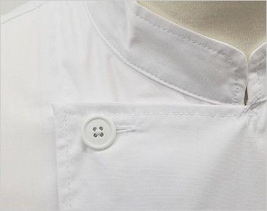 AS-6021 チトセ(アルベ) ダブル コックシャツ/七分袖(男女兼用) 第一ボタン部分