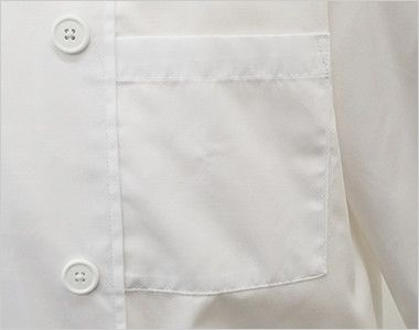 AS-6021 チトセ(アルベ) ダブル コックシャツ/七分袖(男女兼用) ポケット付き
