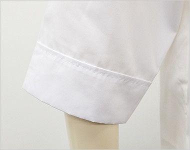 AS-6021 チトセ(アルベ) ダブル コックシャツ/七分袖(男女兼用) 袖口部分