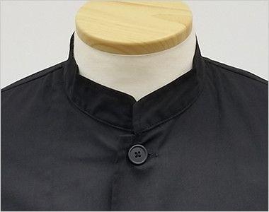 AS-6022 チトセ(アルベ) シングルコックシャツ(男女兼用) スタンドカラー・シングルタイプですっきりとした印象を与えます。