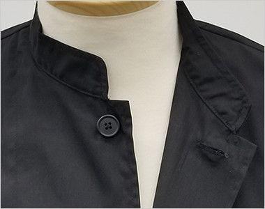 AS-6022 チトセ(アルベ) シングルコックシャツ(男女兼用) 襟内側部分