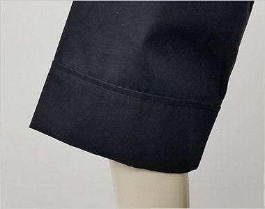 AS-6022 チトセ(アルベ) シングルコックシャツ(男女兼用) 袖口部分