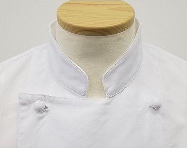 AS-6208 チトセ(アルベ) コックコート/長袖(男女兼用) 上品な印象のスタンドカラー