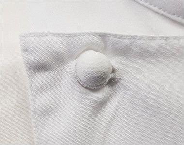 AS-6208 チトセ(アルベ) コックコート/長袖(男女兼用) オシャレで外れにくい高級感のあるくるみボタン