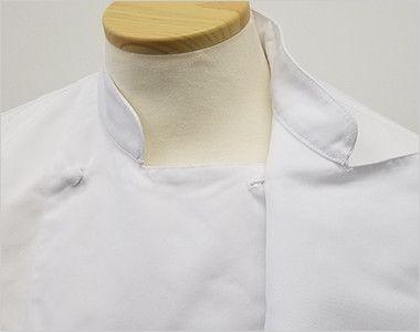 AS-6208 チトセ(アルベ) コックコート/長袖(男女兼用)  1番上にボタン