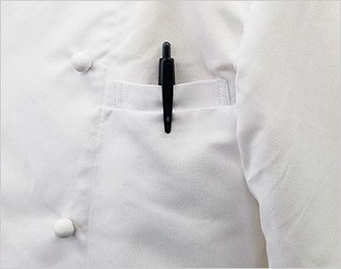 AS-6208 チトセ(アルベ) コックコート/長袖(男女兼用) ポケット付き
