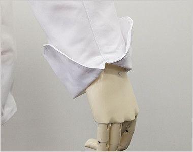AS-6208 チトセ(アルベ) コックコート/長袖(男女兼用) 袖を折り返して上品な雰囲気を演出