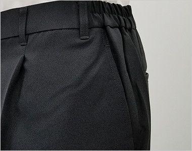 AS-6801 チトセ(アルベ) ストレッチパンツ(男女兼用) ポケット付き