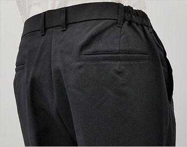 AS-6801 チトセ(アルベ) ストレッチパンツ(男女兼用) ヒップポケット付き
