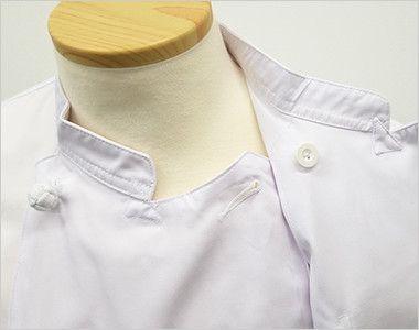 AS-7300 チトセ(アルベ) コックコート/長袖(男女兼用) 1番上にボタン