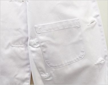 AS-7300 チトセ(アルベ) コックコート/長袖(男女兼用) 内ポケット付き