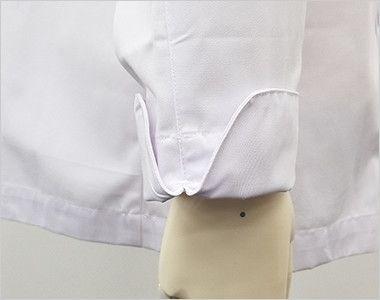 AS-7300 チトセ(アルベ) コックコート/長袖(男女兼用) 折り返して上品な雰囲気を演出