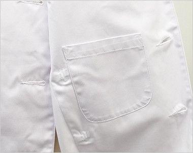 AS-7301 チトセ(アルベ) コックコート/半袖(男女兼用) 内ポケット付き