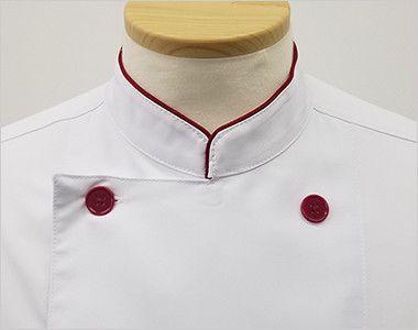 AS-7804 チトセ(アルベ) コックシャツ/七分袖(男女兼用) カラーパイピングとカラーボタンがオシャレ