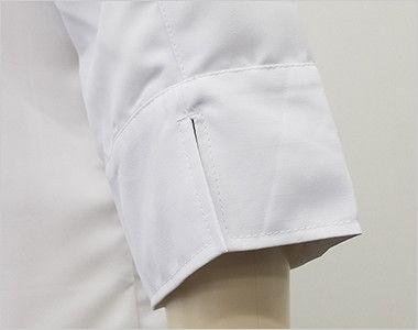 AS-7804 チトセ(アルベ) コックシャツ/七分袖(男女兼用) スリット入り