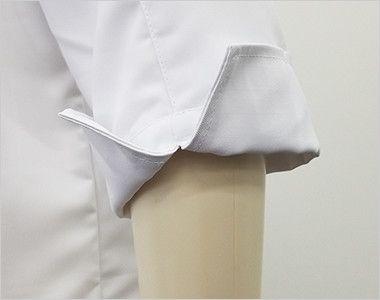 AS-7804 チトセ(アルベ) コックシャツ/七分袖(男女兼用) 折り返して上品な雰囲気を演出