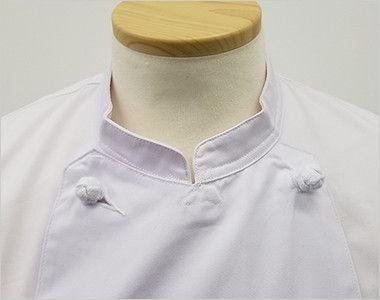 AS-7828 チトセ(アルベ) コックコート/七分袖(男女兼用) スタンダードなタイプ