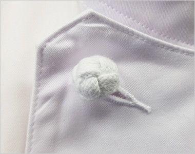 AS-7828 チトセ(アルベ) コックコート/七分袖(男女兼用) 外れにくくオシャレ