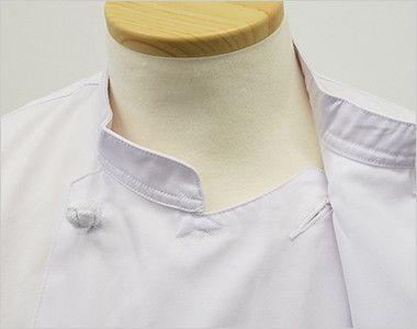 AS-7828 チトセ(アルベ) コックコート/七分袖(男女兼用) 1番上にボタン