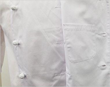 AS-7828 チトセ(アルベ) コックコート/七分袖(男女兼用) 内ポケット付き