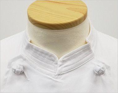 CA-114 チトセ(アルベ) 綿100%コックコート/長袖(男女兼用) スタイリッシュなステッチ入り
