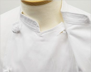 CA-114 チトセ(アルベ) 綿100%コックコート/長袖(男女兼用) 1番上にボタン