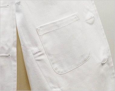 CA-114 チトセ(アルベ) 綿100%コックコート/長袖(男女兼用) 内ポケット付き