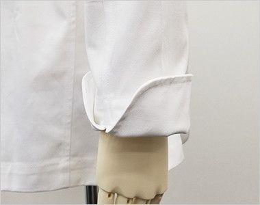 CA-114 チトセ(アルベ) 綿100%コックコート/長袖(男女兼用) 折り返して上品な雰囲気を演出