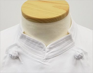 CA-115 チトセ(アルベ) 綿100%コックコート/半袖(男女兼用) スタイリッシュなステッチ入り