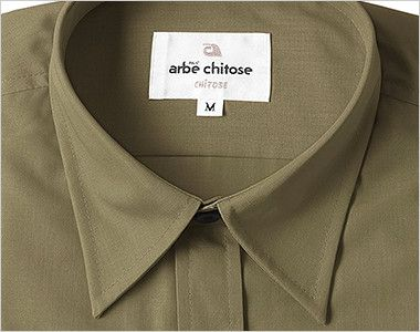 EP-5962 チトセ(アルベ) ブロードシャツ/長袖(男女兼用)レギュラーカラー 定番のレギュラーカラー