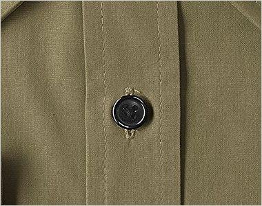 EP-5962 チトセ(アルベ) ブロードシャツ/長袖(男女兼用)レギュラーカラー スタイリッシュな黒を使用