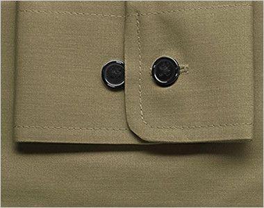EP-5962 チトセ(アルベ) ブロードシャツ/長袖(男女兼用)レギュラーカラー ボタン