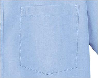 EP-5963 チトセ(アルベ) ブロードシャツ/半袖(男女兼用)レギュラーカラー ポケット付き
