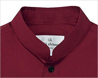 EP-6839 チトセ(アルベ) ブロードシャツ/長袖(男女兼用)スタンドカラー 幅広いシーンで人気のスタンドカラー