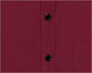 EP-6839 チトセ(アルベ) ブロードシャツ/長袖(男女兼用)スタンドカラー シンプルな黒