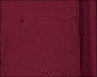 EP-6839 チトセ(アルベ) ブロードシャツ/長袖(男女兼用)スタンドカラー ポケット付き