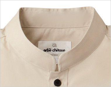 EP-6840 チトセ(アルベ) ブロードシャツ/半袖(男女兼用)スタンドカラー 幅広いシーンで人気のスタンドカラー