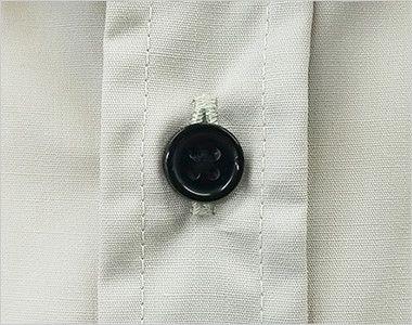 EP-7618 チトセ(アルベ) ブロードシャツ/七分袖(男女兼用) スタイリッシュな黒ボタンを使用