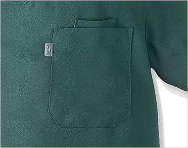 MZ-0021 ミズノ(mizuno) スクラブ(男女兼用) PHS専用ポケットと箱型ポケット