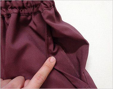 MZ-0022 ミズノ(mizuno) スクラブパンツ(男女兼用)股下マチ ポケット付き