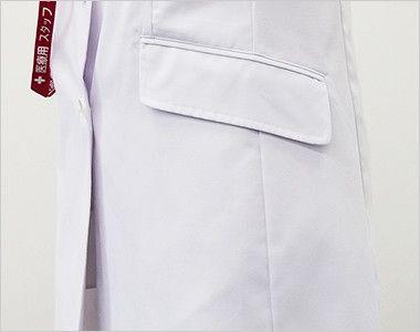 MZ-0024 ミズノ(mizuno) 七分袖ドクターコート・シングル(女性用) ポケット付き