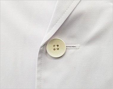 MZ-0025 ミズノ(mizuno) ドクターコート・シングル(男性用) シングルの前立て、ボタン部分