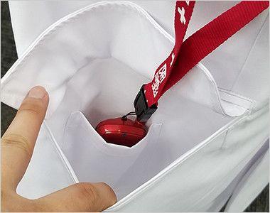 MZ-0025 ミズノ(mizuno) ドクターコート・シングル(男性用) ポケット内に小さいポケットが付いたダブルポケット仕様