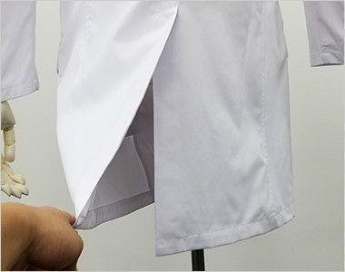 MZ-0025 ミズノ(mizuno) ドクターコート・シングル(男性用) 足さばきの良い深めの後センターベンツ