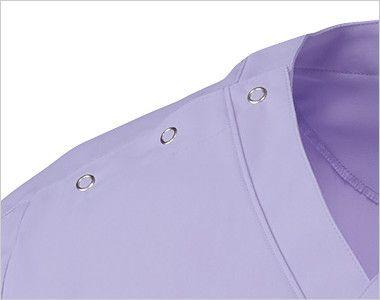 MZ-0051 ミズノ(mizuno) クールマックス スクラブ(男女兼用) 大きめに開くドットボタン仕様で着脱しやすい右の肩口