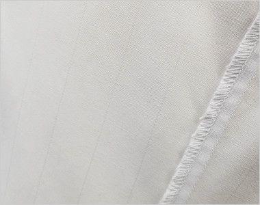 MZ-0057 ミズノ(mizuno) 七分袖 レディースドクターコート・シングル(女性用) 制電糸を使用し、静電気の発生防ぎます。