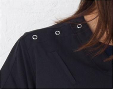 MZ-0073 ミズノ(mizuno) サイドバイカラー スクラブ(男女兼用) 大きめに開くドットボタン仕様で着脱しやすい右の肩口