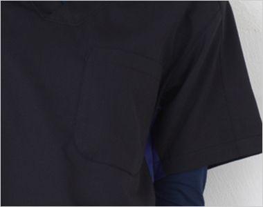 MZ-0073 ミズノ(mizuno) サイドバイカラー スクラブ(男女兼用) ポケット
