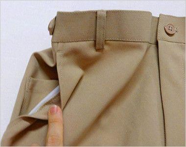 MZ-0087 ミズノ(mizuno) レディースパンツ/股下ハーフ(女性用) ポケット付き(右脇ポケットは中ポケット付き)
